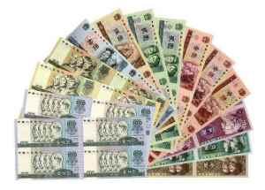 第四套人民币连体钞价格