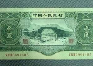 叁元人民币价格