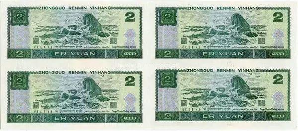 第四套人民币长城四连体价格