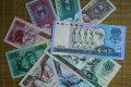 人民币第四套值多少钱   人民币第四套图片介绍