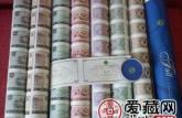 第四套人民币整版钞价格  第四套人民币整版钞亮点