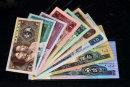 第四套人民币价值多少钱   第四套人民币升值空间如何