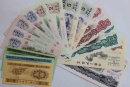 第三套人民币一套值多少钱   第三套人民币一套最新行情