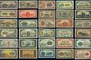 第一套人民币价格    第一套人民币市场行情分析