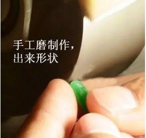 翡翠戒面怎么打磨 翡翠戒面打磨方法