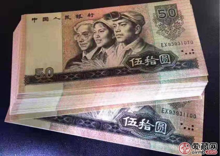 老版纸币价格