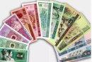 第四套人民币今日价格   第四套人民币升值空间如何
