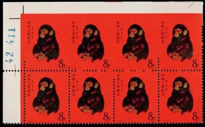 1980年生肖猴票回收价格  1980年生肖猴票升值潜力分析