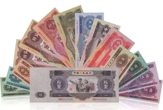 第二套人民币回收价格 第二套人民币全套多少钱