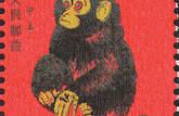 一轮猴邮票回收价格 一轮猴邮票收藏价值分析
