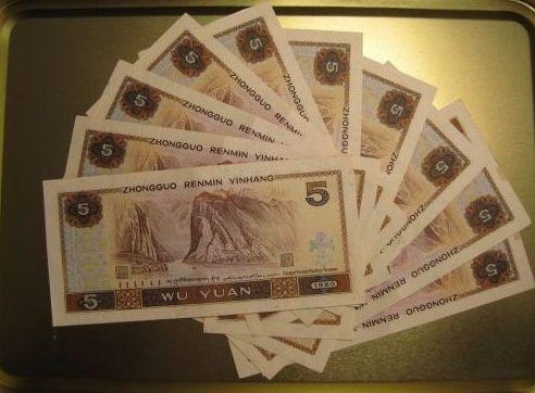 1980年5元纸币值多少钱  1980年5元现在适合入手吗?