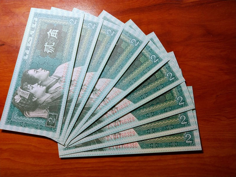 1980年2角纸币值多少钱  1980年2角纸币价值分析