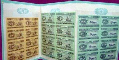 第二套人民币纸分币连体钞回收价格   第二套人民币纸分币连体钞收藏价值