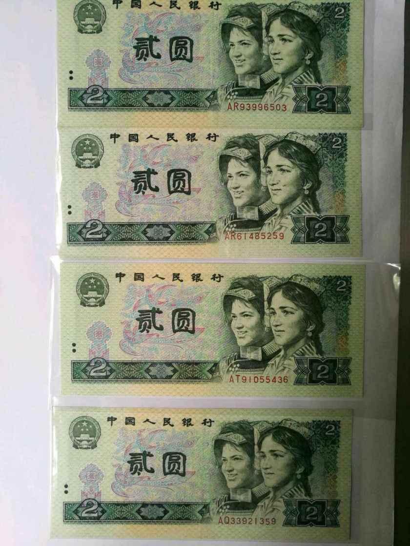 1980年2元人民币回收价格    1980年2元人民币收藏价值解析