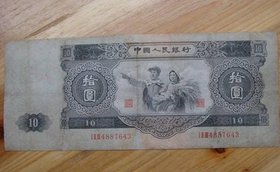 1953年10元纸币价格   1953年10元纸币最新行情