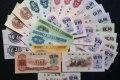 第三套人民币大全套多少钱    第三套人民币大全套值钱吗