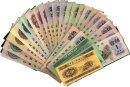 第三套人民币价格表   第三套人民币适合投资吗