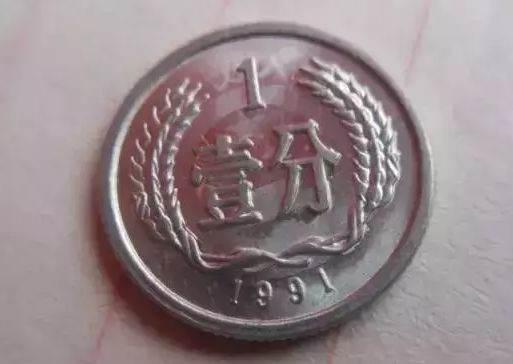 错版硬币  什么是错版硬币