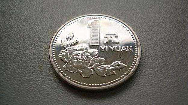 一元硬币价格表  一元硬币收藏价值