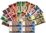 四方联连体钞回收价格   四方联连体钞收藏价值