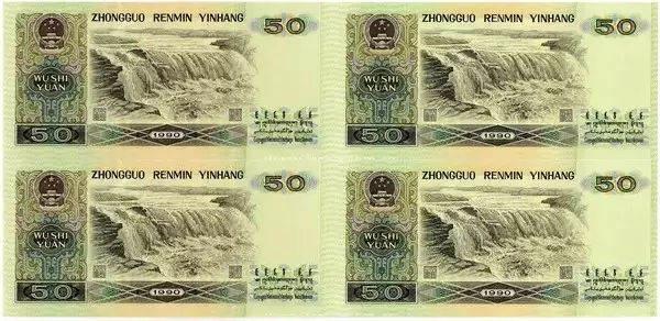 人民币连体钞回收价格   人民币连体钞投资分析