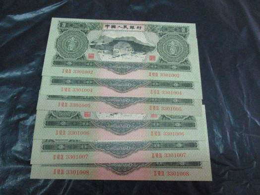 1953年3元人民币值多少钱   1953年3元人民币解析