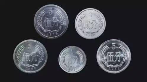 分币五大天王硬币图片  分币五大天王硬币市场行情
