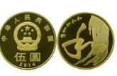 5元硬币回收价格表 5元硬币多少钱