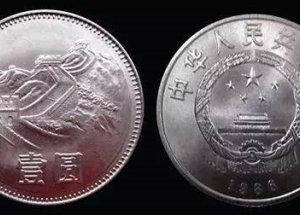 81年长城一元硬币价格   长城一元市场行情