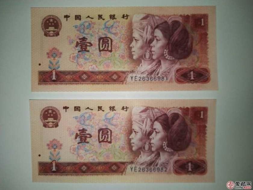 1980年1元<a href='http://www.gfcang.com/article-8144.html' target='_blank'>纸币回收价格</a>  1980年1元升值潜力分析