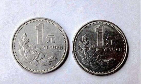 菊花一元硬币价格表  哪年的菊花一元硬币值得投资