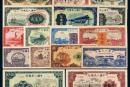 第一套人民币鉴定   第一套人民币真伪辨别