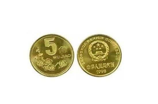 五毛硬币收藏价格表  五毛硬币值得投资吗?