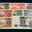 回收第二套人民币价格   第二套人民币适合投资吗