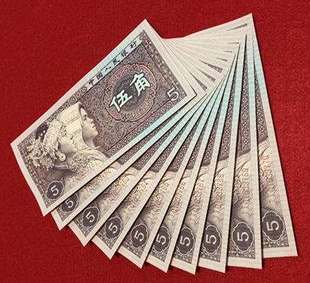 1980年5角纸币  1980年5角纸币值多少钱
