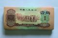 1960一角纸币值多少钱   1960一角纸币最新价格