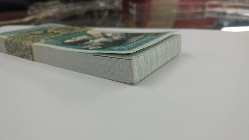 80年2角的纸币值多少钱  80年2角收藏前景分析
