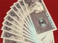 1980年五角纸币值多少钱  1980年五角纸币值得收藏吗?
