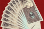 第四套人民币伍角纸币值多少钱  伍角纸币收藏价值