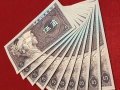 1980年纸币5角价值  1980年纸币5角值多少钱