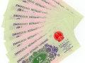 第三套人民币2角值多少钱