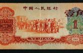 1960年1角纸币值多少钱   1960年1角纸币收藏价值分析