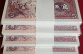 1980年5角纸币价格   1980年5角纸币收藏建议