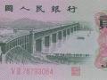 1962的二角钱值多少钱  1962的二角钱市场价值