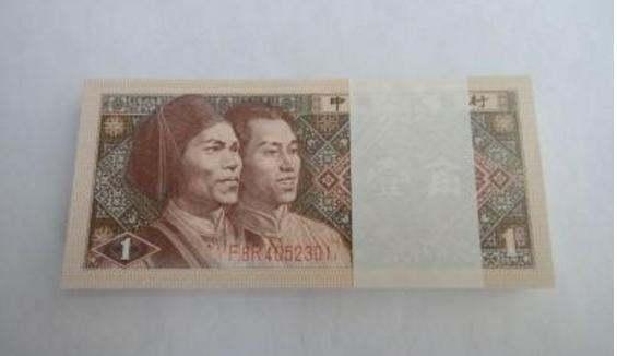 80版壹角纸币最新价格  80版壹角纸币收藏分析