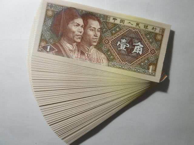 1980年一角人民币值多少钱 1980年一角人民币价格表