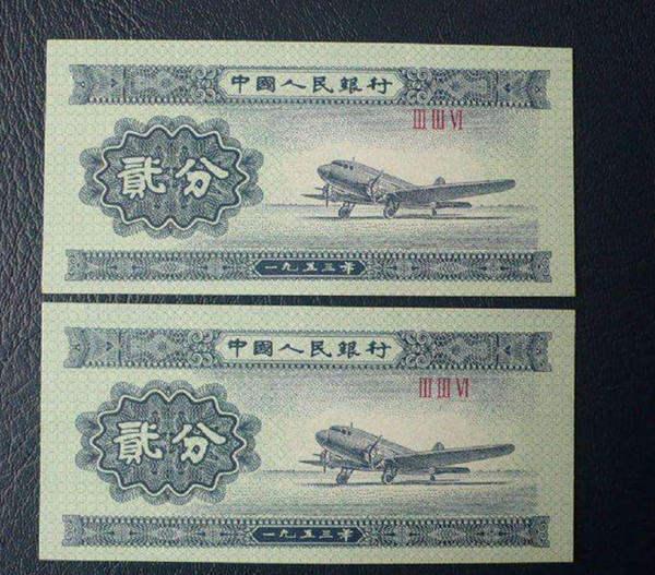 1953年2分纸币如今价格 1953年两分纸币值多少钱