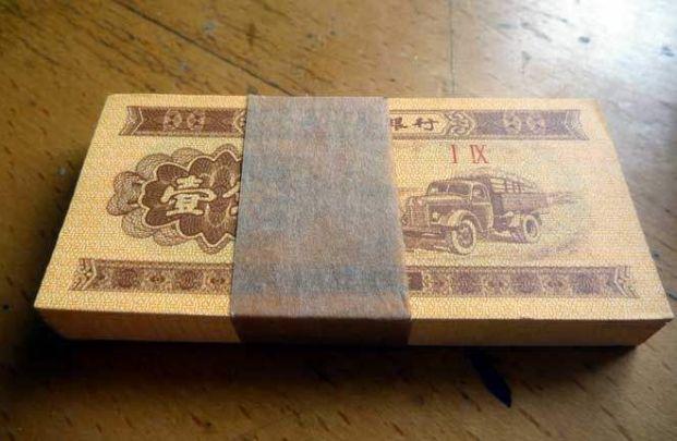 壹分纸币1953年多少钱  壹分纸币1953年价格多少