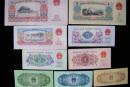 老版人民币回收价格  老版人民币会升值吗