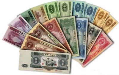 第二套纸币价格   第二套纸币投资分析